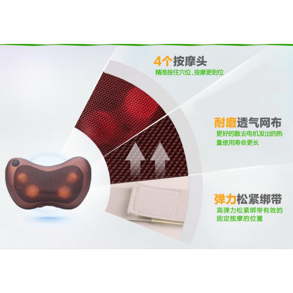Infrasarkanais daudzfunkcionālais magnētiskais masāžas spilvens ar motoru kakla, sēžamvietas, muguras masāžai